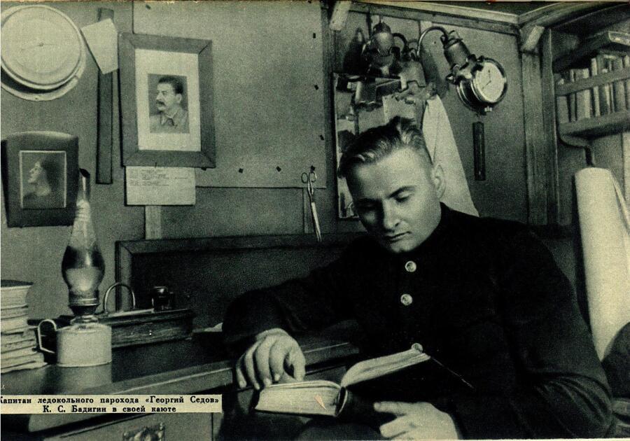 К. С. Бадигин в капитанской каюте парохода «Георгий Седов»