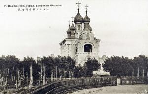 Как генерал Каппель вернулся в Россию?
