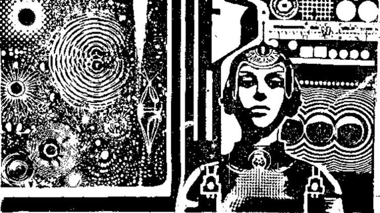 Иллюстрация к роману А. Ломма «Дрион покидает Землю»