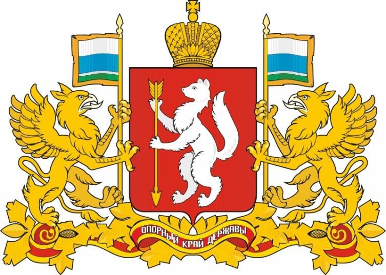 Грифоны-щитодержатели в гербе Свердловской области