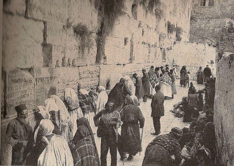 Стена плача в 1920 г.