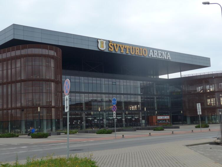 Спортивый комплекс «Швитурис» арена
