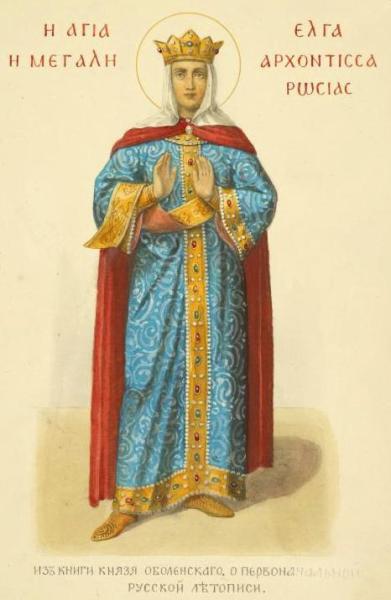 Архонтисса Ольга, рисунок из книги, 1869 г.