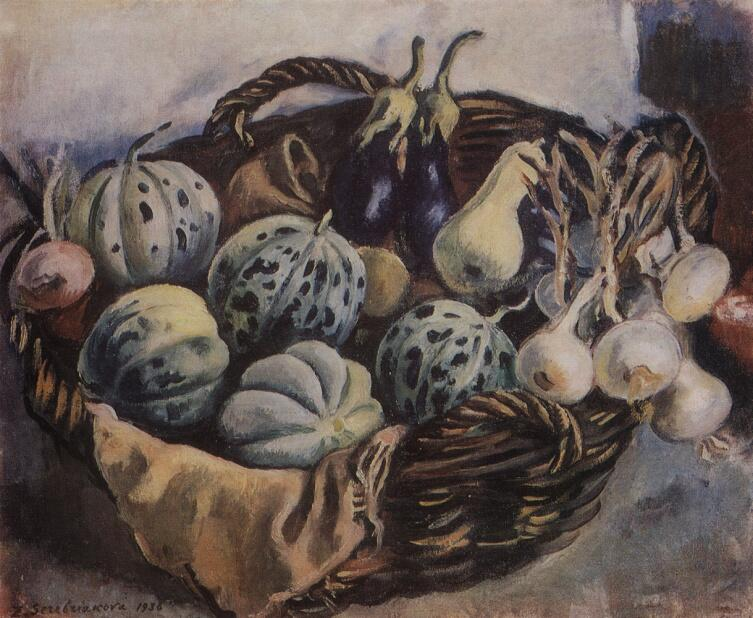 З. Е. Серебрякова, «Корзина с дынями и кабачками», 1938 г.