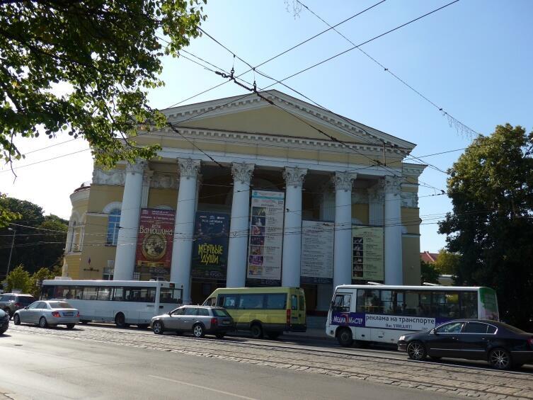 Драмтеатр на Театральной площади