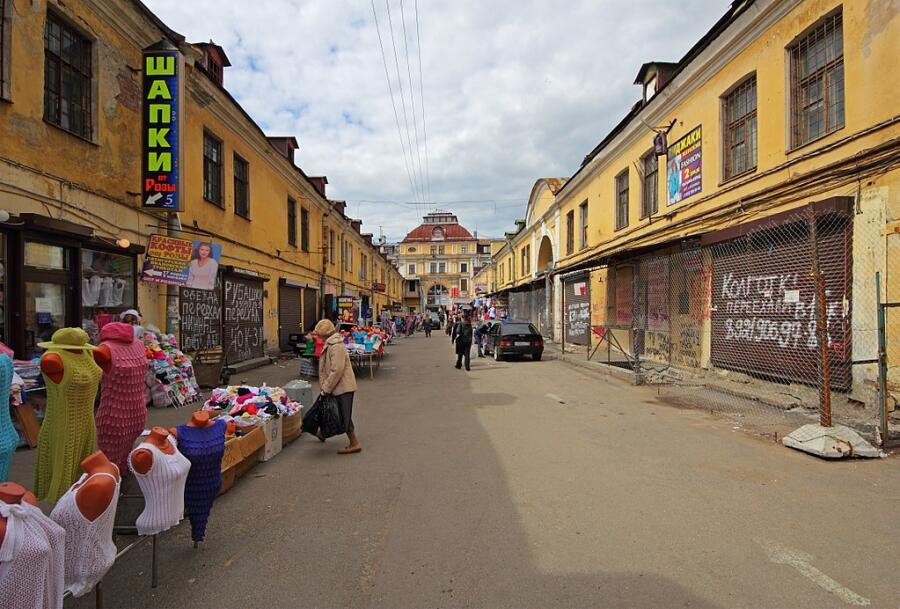 Рынок Апраксин двор