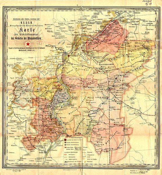 Карта АССР Немцев Поволжья 1922 года
