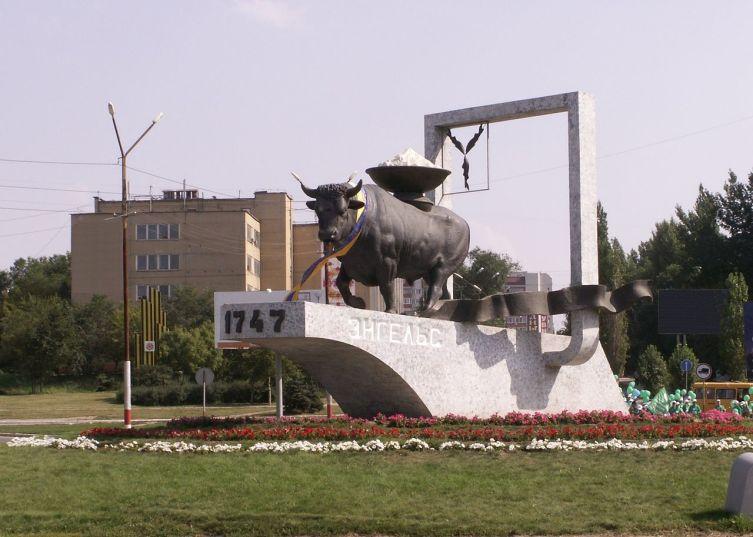 Памятник гербу Энгельсского муниципального района, «Бык-солевоз»
