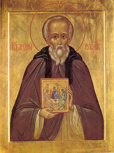 Икона преподобного Андрея Рублёва