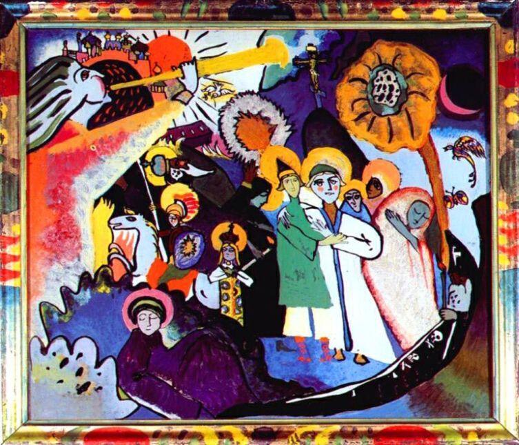 В. В. Кандинский, «День Всех Святых І», 1911г.