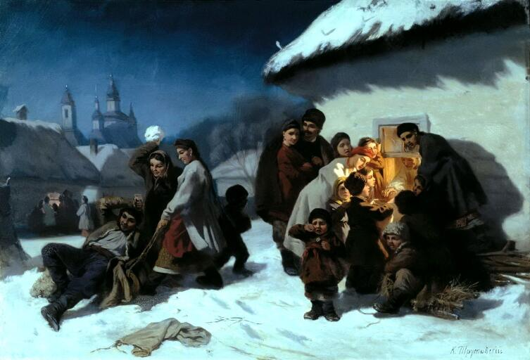 К. А. Трутовский, «Колядки в Малороссии», ранее 1864 г.
