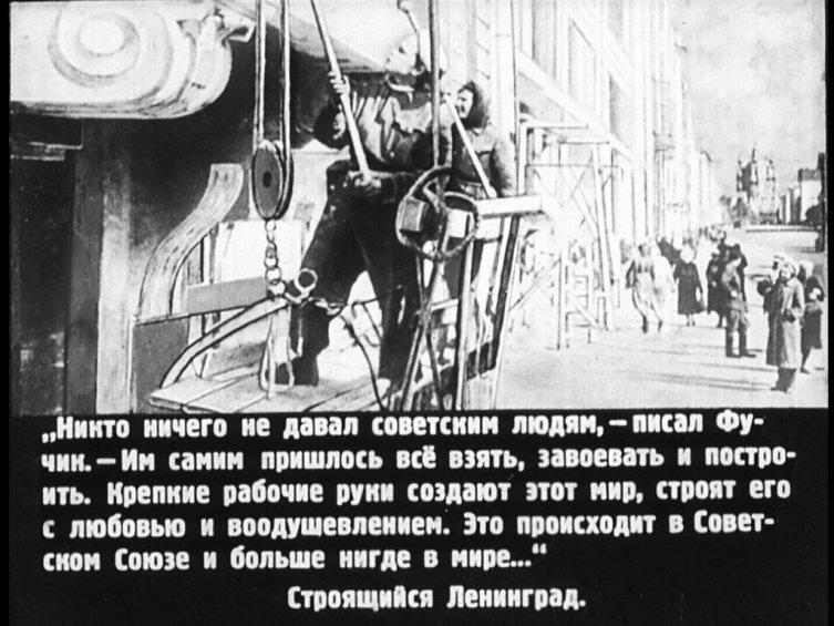 От кого из своих героев отказались чехи после распада Чехословакии?
