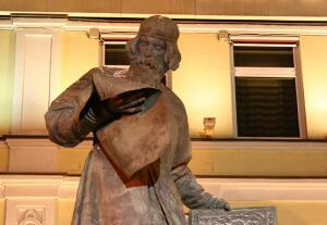 Умер прославленный печатник, просветитель и гуманист во Львове 5 декабря 1583 года