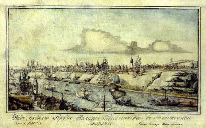 Иван Белоногов, «Вид уездного города Романов-Борисоглебска с юго-восточной стороны», 1838 г.