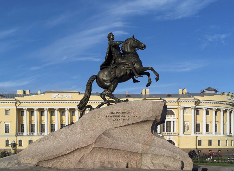 Этьен Фальконе, «Памятник Петру I», 1768—1770 гг.
