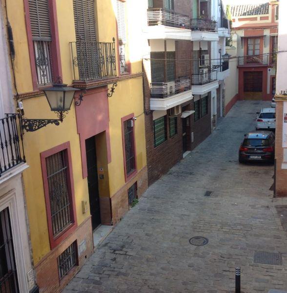 Наша улица Callejon Caleria в Севилье