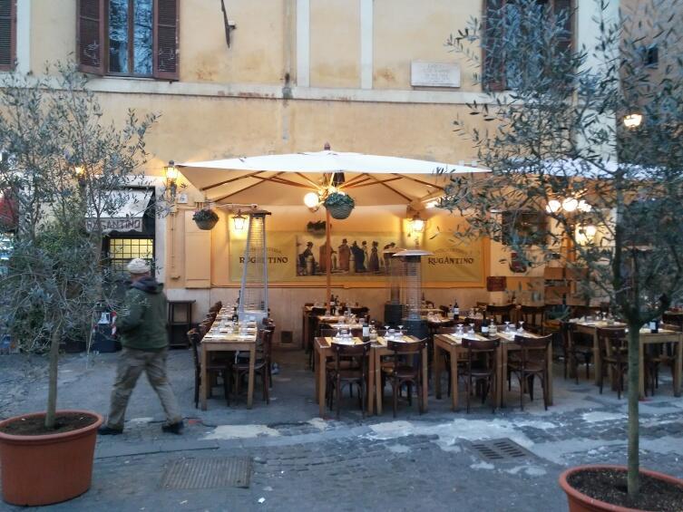 Ресторан «Ругантино»
