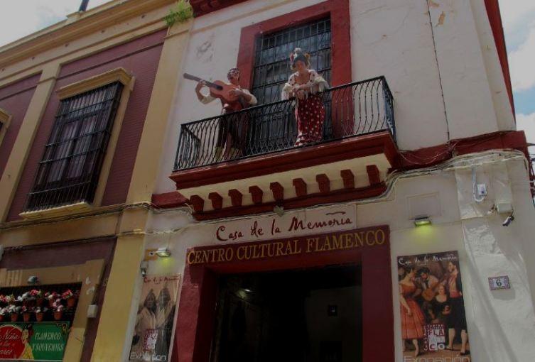 Casa de la Memoria de Al-Adalus. Дом с таким фасадом трудно не узнать