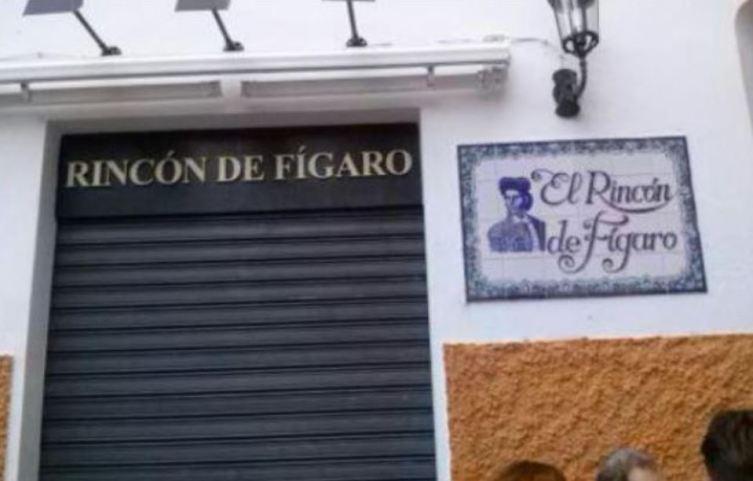 Дом Фигаро