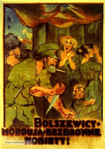 «Большевики убивают беззащитных женщин!»