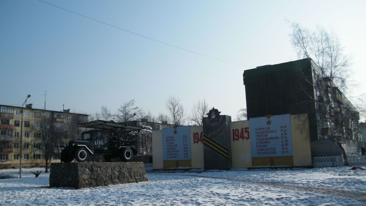 Имя воина-водителя, Героя Советского Союза А. И. Гривцова увековечено на стене памяти Уссурийского высшего военного автомобильного командного училища