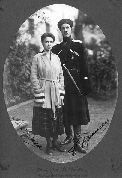 Петр Врангель с женой Ольгой в Константинополе, октябрь 1921 г.
