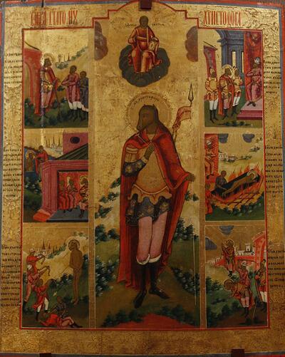 Старообрядческая житийная икона святого Христофора