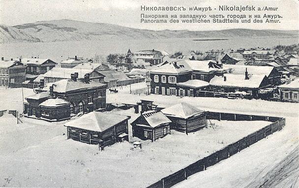 Фото города конца XIX века