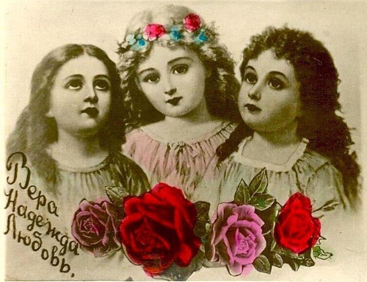 Что мы знаем о счастливых и несчастливых женских именах?