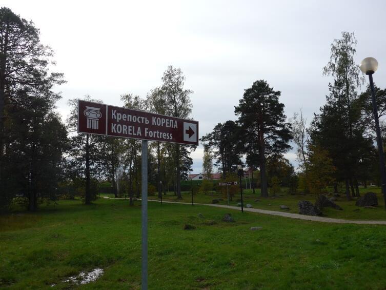 Что посмотреть в Карелии? Экскурсия в  Горный парк Рускеала, день первый