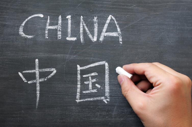 В китайском языке применяются четыре тона в произношении