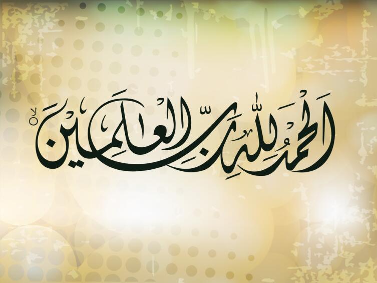 В арабском языке при написании не используют гласные