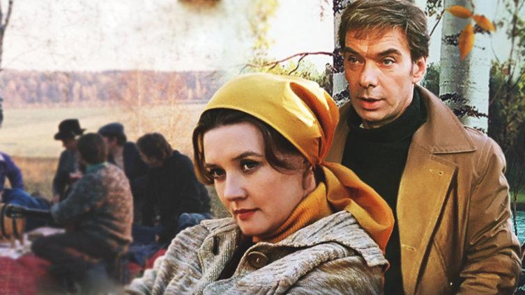 Катя и Гоша -