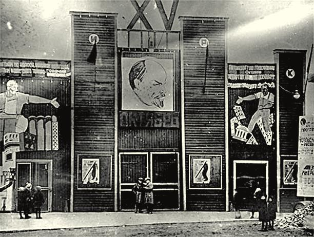 Тульский цирк представлял из себя высокое одноэтажное деревянное здание с куполом, который опирался на шесть деревянных столбов