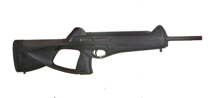 Пневматическая винтовка MP-514К