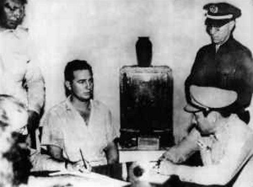 Ф. Кастро в суде