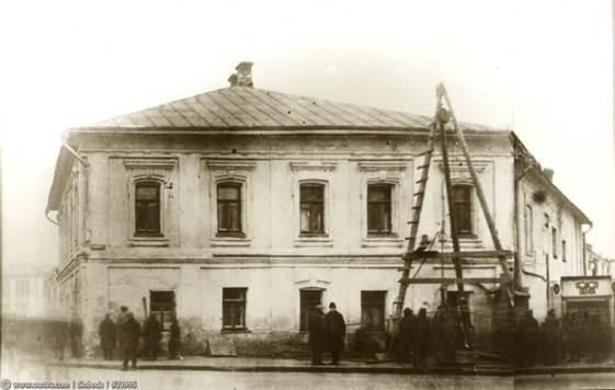 Фото дома 1934г.