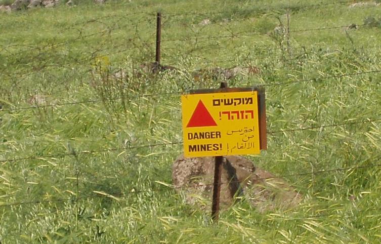 Предупредительный знак на минных полях