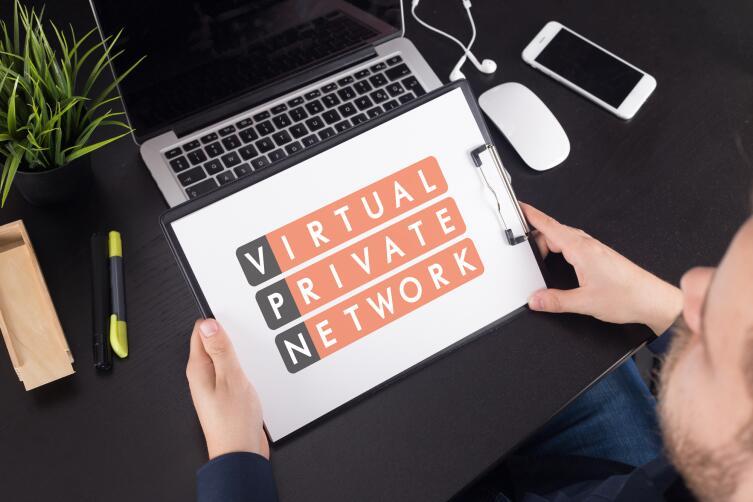 Что такое VPN (ВПН)? Простая технология для личной безопасности в Сети