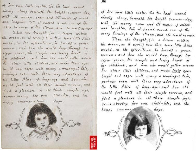 Последняя страница рукописи «Алиса под землёй» с рисунком и вклеенной на его место фотографией. Автор рисунка и фото— Льюис Кэрролл
