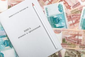 Какую книгу прятали в СССР?