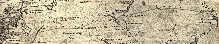 Владимирская дорога. Фрагмент Плана Царствующаго Града Москвы с показанием лежащих мест на тридцать вёрст округ, 1766 г.