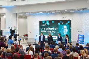 Алевтина Черникова: Дни науки НИТУ «МИСиС» – это шаг в будущее для школьников и студентов