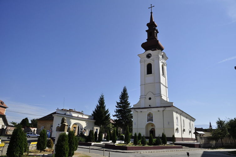 город Карансебеш