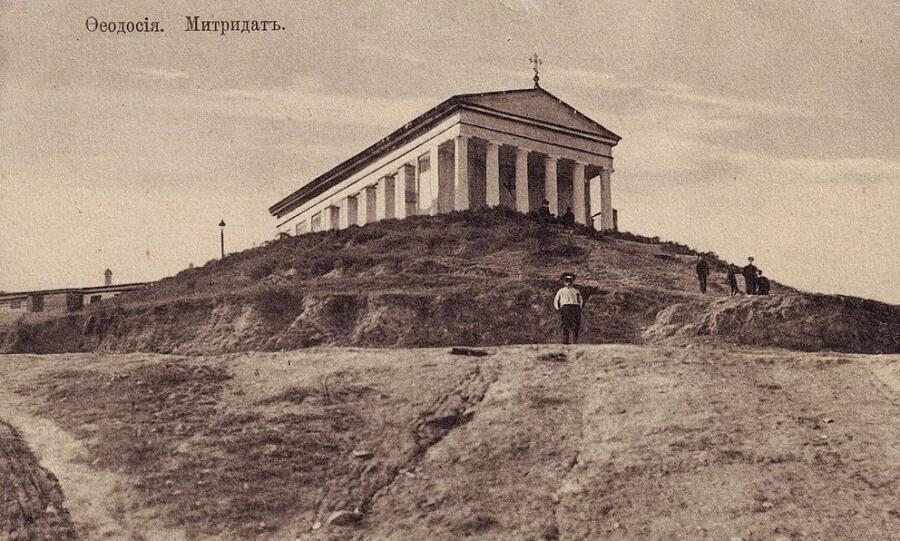 Музей древностей Айвазовского на горе Митридат, г. Феодосия