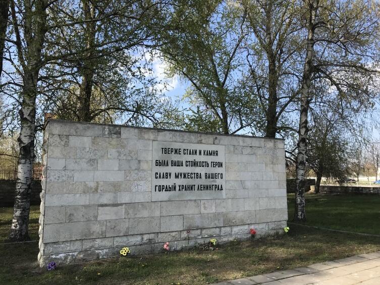 Каменный постамент со стихами М. Дудина