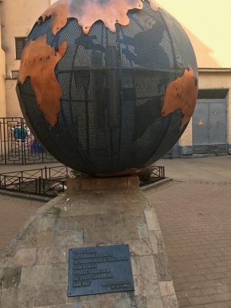 Табличка на памятнике «Блокадный глобус»