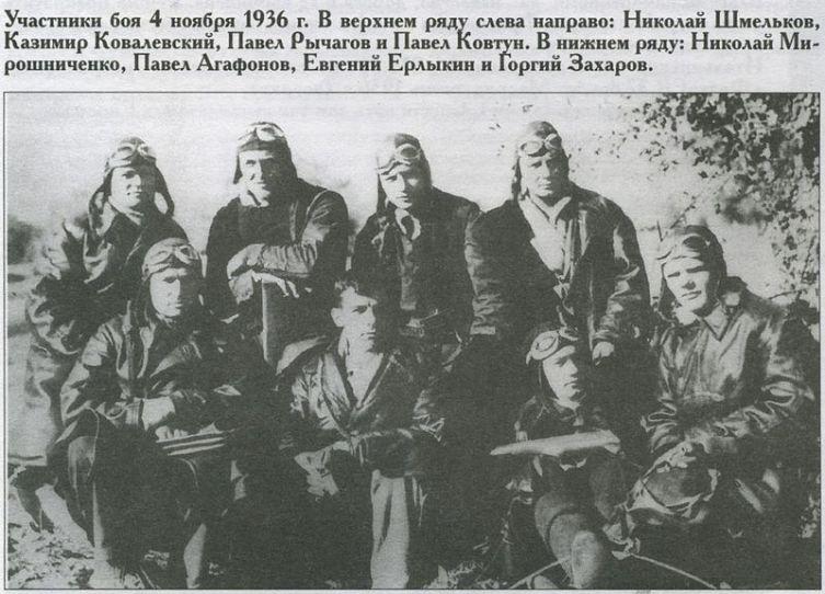 Рычагов (третий слева вверху) с боевыми товарищами в Испании. 1936 г.