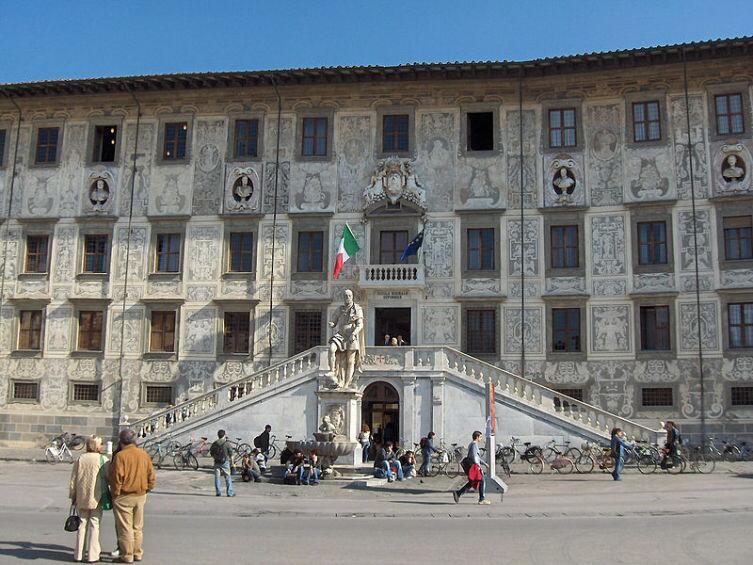 Старое здание Пизанского университета, сегодня — Высшая Нормальная школа