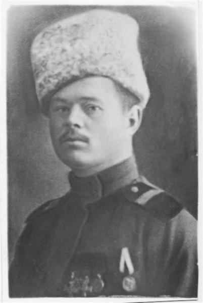 Яков Ермолаевич Демидов (1889— 1918)